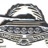 חיל השריון- כסוף