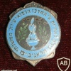 городская школа медсестёр Тель Авив Яффо img619