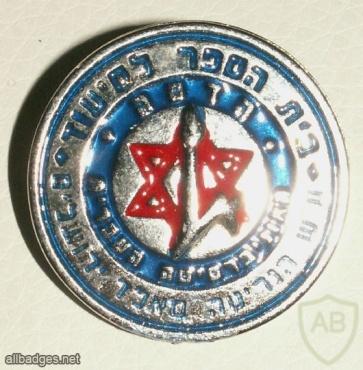 בית הספר לסיעוד על שם הנרייטה סאלד ירושלים img604
