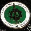 выслуга 15 лет в Израильской противораковой ассоциации