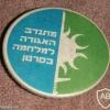 израильская противораковая ассоциация