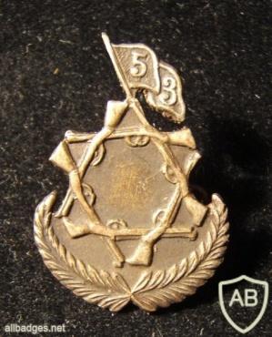Givaty brigade - battalion- 53 img1023