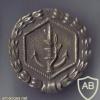 Navy officer breast badge- 1948 Type- 3