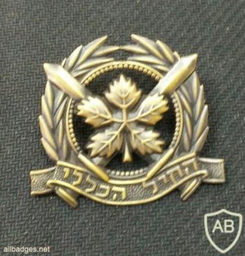 החיל הכללי img2342