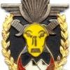 ALGERIA 18th Para-Commando Regt (18 RPC) Breast insignia, DRAGO PARIS, 1966