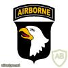 101st Airborne Division img2627