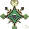 MAURITANIA Parachutist pocket badge img2686