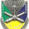 GABON Ground Forces pocket badge