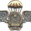 ANGOLA (Republic of) Parachutist wings, 1992-present img2614