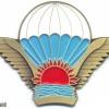 MALAWI Basic Parachutist wings, Enlisted