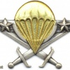 CAMEROON Parachutist wings, Other branches img2924