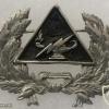 Bolivian Army Intelligence badge