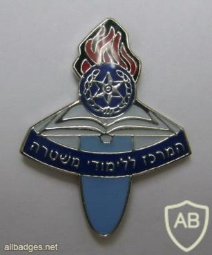 המרכז ללימודי משטרה img3561