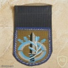 Israeli Navy HQ img3575
