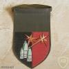 עוצבת עמוד האש -  אגד ארטילרי 215