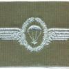 WEST GERMANY Bundeswehr - Army Parachutist wings, Senior, 1966-1983