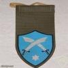 גדוד חרב - גדוד 299 img3857