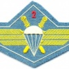 BULGARIA Air Force Parachutist wings, 2nd Class, cloth  img4030