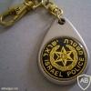 מחזיק מפתחות ייצוגי משטרת ישראל img4054