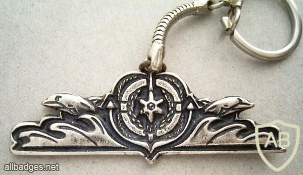 מחזיק מפתחות יחידת שיטור ימי img4055