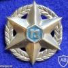 סמל כובע דור ישן משטרת ישראל img4056