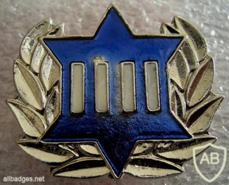 סמל דרגה - רב שמר img4058