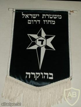 דגלון משטרת ישראל img4189