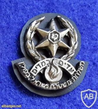 """סיכת """"עדים במדים"""" משלחת משטרת ישראל לפולין img4327"""