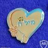 """סיכץ מיזם מיל""""ה (מובילים יחד למען הנוער) img4326"""