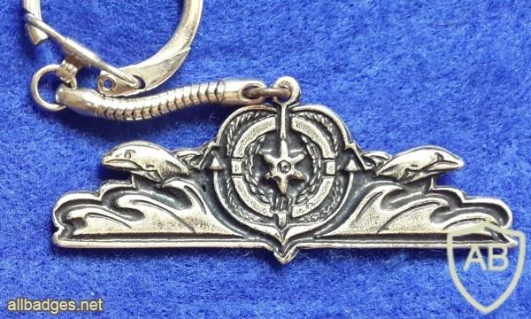 מחזיק מפתחות יחידת שיטור ימי img4663