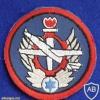 יחידת אחזקה 22 (יא''א 22)