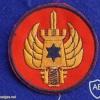 יחידת בינוי חצור (כנף 4)