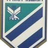 תג זיהוי משמר האזרחי img5027