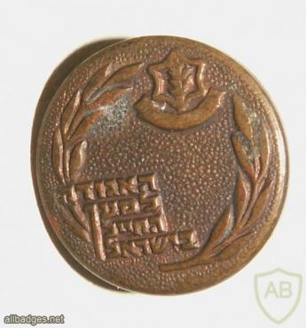 האגודה למען החייל בישראל img5357