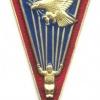 BELARUS Internal Troops parachutist badge, Basic