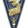 BELARUS Army parachutist badge, Instructor