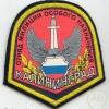 OMON Kaliningrad, sleeve patch