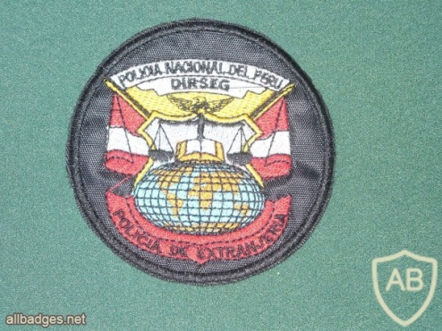 National Peru police, Bureau of security, immigrants police patch img5622