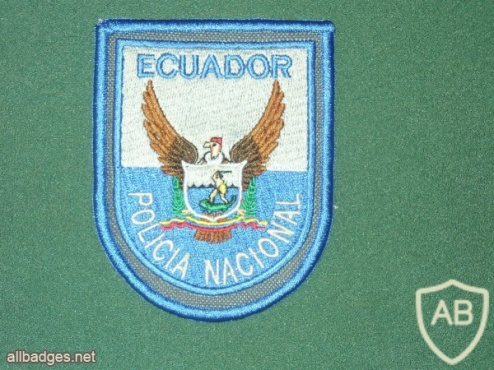 National police of Ecuador patch img5623