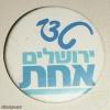 טדי קולק לראשות עיריית ירושלים img5750