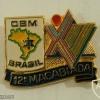מכביה השתים-עשרה קבוצה מברזיל img6122