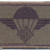CROATIA Army Parachute Jump wings, black on olive green, velcro img6581
