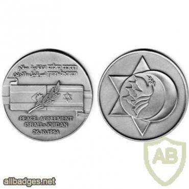 הסכם שלום ישראל ירדן img7082
