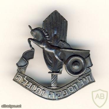 חיל הספקה ותובלה img7137