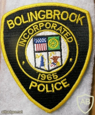 Police Bolingbrook, Illinois img7250