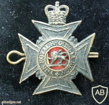 The Royal Rhodesia Regt  img7454