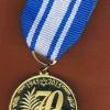 """מדליה רשמית משרד הביטחון לווטרנים של מלחה""""ע ה 2 במלאת 70 לנצחון על גרמניה הנאצית"""
