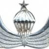 AFGHANISTAN Parachutist wings, Class 3, type III