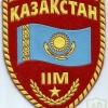 Police patch, Kazakhstan