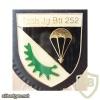 252nd Parachute Battalion badge